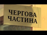За скоєння розбоїв затримали групу неповнолітніх - Дмитро Ратушній