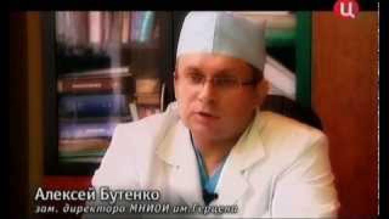 Рак (карцинома, саркома, злокачесчвенная опухоль). Рак излечим.