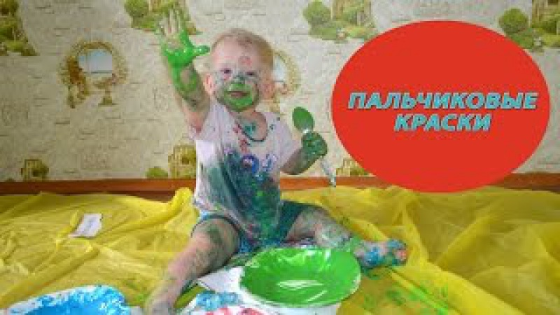 Как сделать краски для малыша - TA-ivanovo.Ru