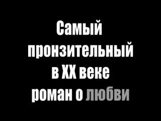 "Буктрейлер по книге Э.М. Ремарка ""Три товарища"""