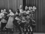 Лев Барашков - Весёлая кадриль (Кадры из концерта Хореографического ансамбля