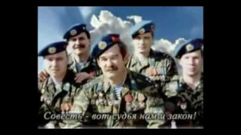 Ефрем Амирамов Спецназ