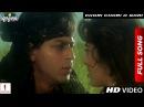 Chori Chori O Gori Full Song Ram Jaane Shah Rukh Khan Juhi Chawla