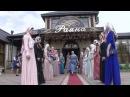 Очень красивая свадьба в Чечне. 23.07.2016. Видео Студия Шархан