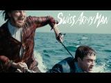 Andy Hull &amp Robert McDowell Feat. Paul Dano &amp Daniel Radcliffe -