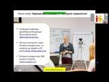 Знакомство с курсом Интернет-маркетолог: от новичка до профи за 30 дней