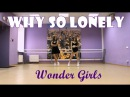 [cover dance by New★Nation] Wonder Girls(원더걸스) Why So Lonely