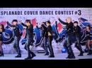 160806[dance cover by The Empire] VIXX - Voodoo Doll + On and On + Chained up @ Esplanade (Semi-Final)
