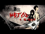 Industrial Metal Cover SteinsGate OP FULL - Hacking to the Gate