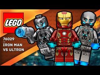Обзор на Lego Super Heroes - Эра Альтрона (Lego 76029)