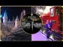 Музей Гарри Поттера в Лондоне Warner Bros Studio Tour London The Making of Harry Potter