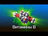 Энергетический напиток XS power drink   убойная доза витамина B12 и 0 сахара