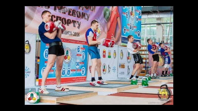 Длинный цикл Рябков МСМК против Бутенко МСМК Kettlebell sport Ryabkov MSIC vs Butenko MSIC