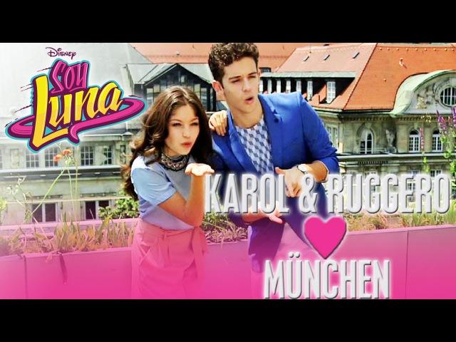Karol Ruggero in München - Wir waren dabei! | Aus der Disney Channel Serie SOY LUNA