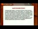 ПОСМОТРИ ЭТО Телевидение Беларуси. Правда о развале РОДИНЫ!