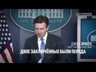 Белый дом отнес Сербию к членам НАТО