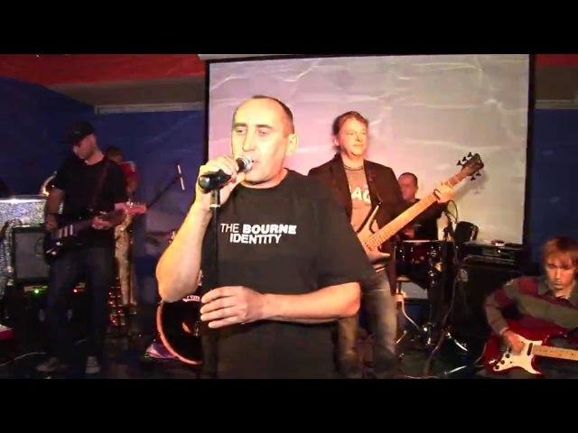Абрикотин - Что ушла ночь, Развлекательный центр САТУРН79005587340