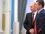 Песня про Путина Владимир Слепак - Давай вперед, Владимир Путин!