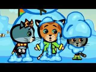 Развивающие мультики - КОТЯТКИНЫ ИСТОРИИ - Правила зимы - Песни для детей (Три кот...