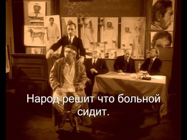 Don't worry. Be happy. -перевод на русский