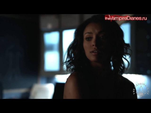 The Vampire Diaries 7.04 - I Carry Your Heart With Me - Deleted Scene 1 | Вырезанная сцена из 7.04 - «Я ношу твое сердце с собой» [Русские субтитры]