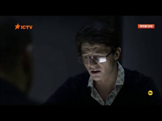 Ярослав Игнатенко эпизод 2016
