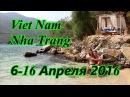 Viet Nam Nha Trang 6-16.04.2016 [GoPro HERO3 Black Edition]