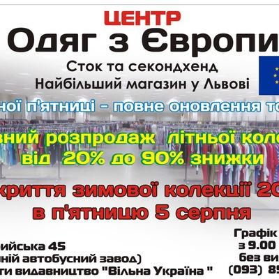 74de3e29b2e8d8 Аня Аня | ВКонтакте
