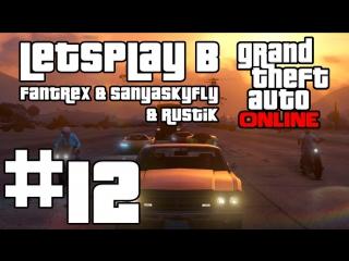 LetsPlay в GTA 5: Online: Серия #12 - Побег из тюрьмы - участок