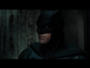 Лига справедливостиJustice League, 2017 Special Comic-Con Footage, (vk.comcinemaiview)