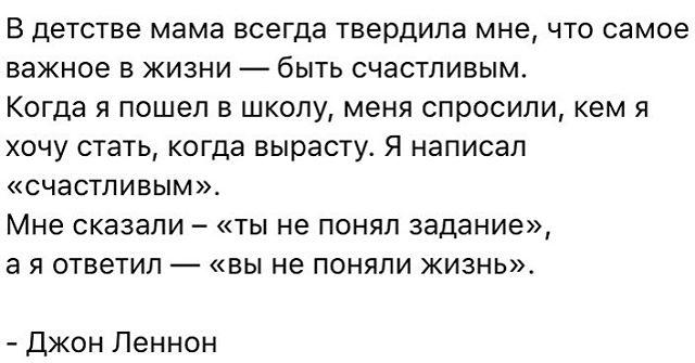 Милана Алексеева   Киев