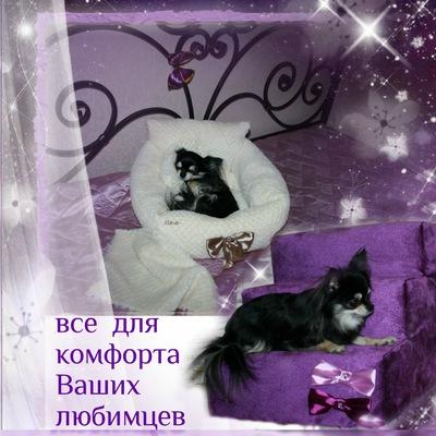 Злата Баженова