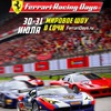 Шоу Ferrari Racing Days в Сочи
