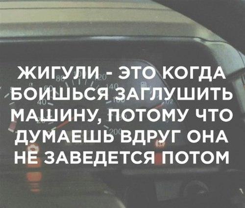 авито ру самара гзель эвакуатор