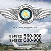 Автошкола Аэропорт Смоленск 560-900