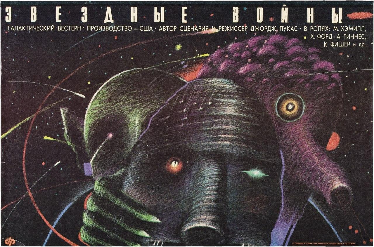 фильмы 60-80 годов советские про деревню