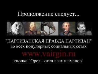 Русское порно по категориям на ПОРНО РУСЬ ТВ
