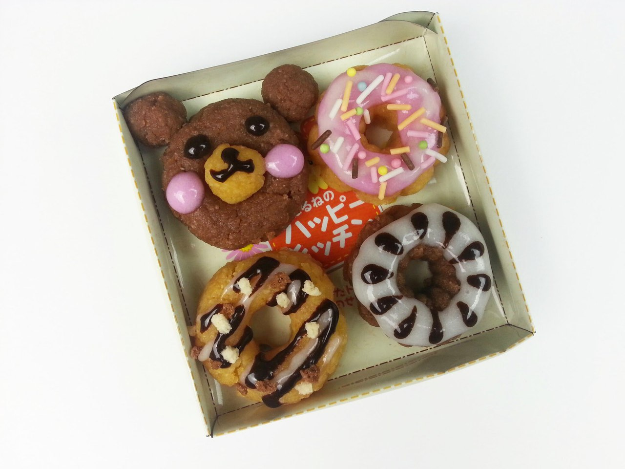 popin cookin donuts - 604×604