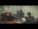 Лужин у прокурора — «Длинное, длинное дело…» (Ленфильм, 1976)