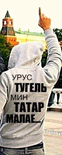 Хруст Нуртдинов