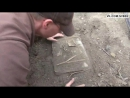 хачи нашли древний артефакт