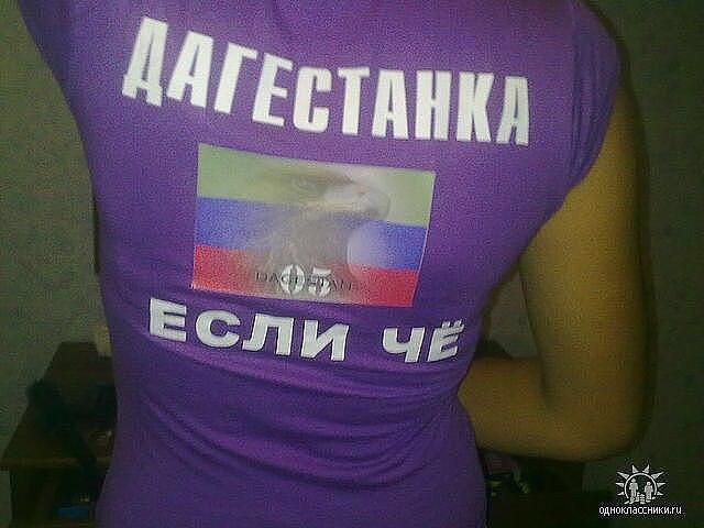 Ажайка Манапова - фото №8