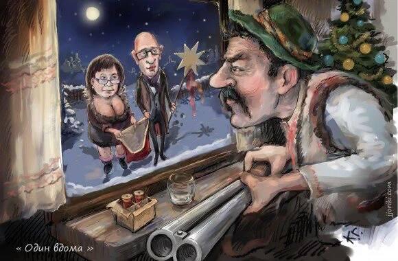 Пьяный житель Мариуполя с оружием требовал обналичить 1,5 млн гривен в одном из банков Киева, - Нацполиция - Цензор.НЕТ 3396
