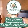 Квартиры посуточно без посредников в СПб