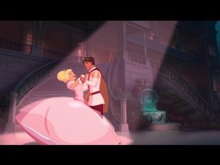 Принцесса и лягушка/Шарлотта