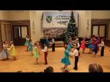 Традиционные конкурсные испытания по спортивным танцам 26.12.2015.