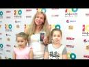 Интервью с победителями акции 100 айфонов для чемпионов