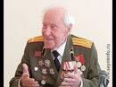 Петр Михин Случилось так что я на войне выжил