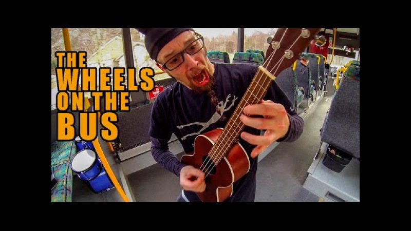 The Wheels On The Bus (metal cover by Leo Moracchioli)