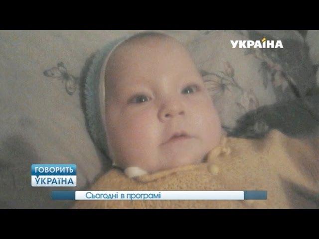 Отомстила дочери за измену мужа полный выпуск Говорить Україна